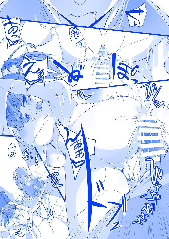 [RYU-SEKI-DO (Nagare Hyo-go)] Tawawa na C-chan -Geneki JK Bakunyuu Osanjimito Idol no Nama Okazu!- (Getsuyoubi no Tawawa) 19