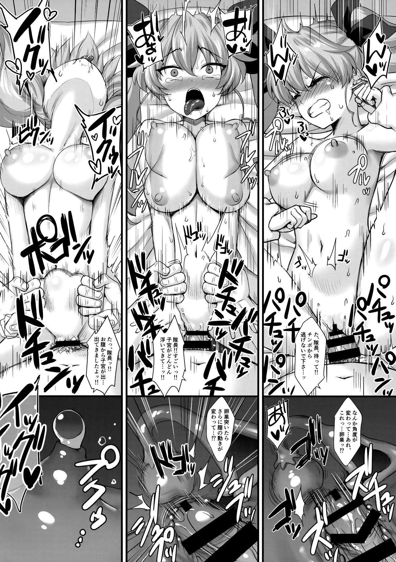 Chovy-chan to Boku no Ninshin Katsudou 13