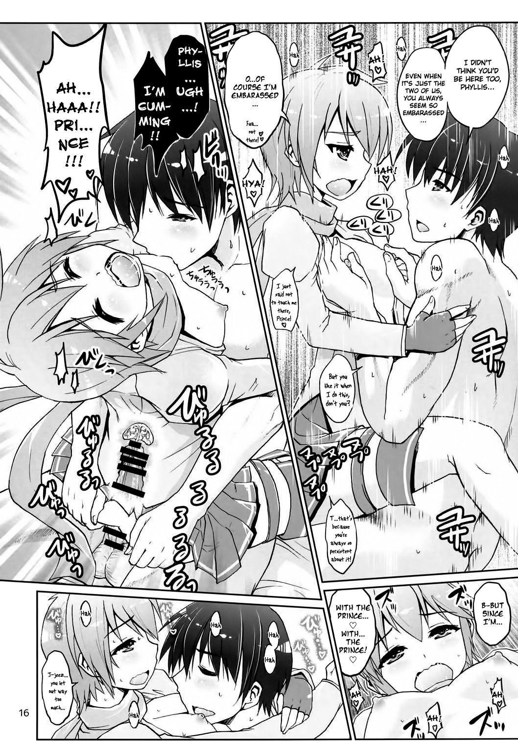 Yotogi no Ojikan 3 14