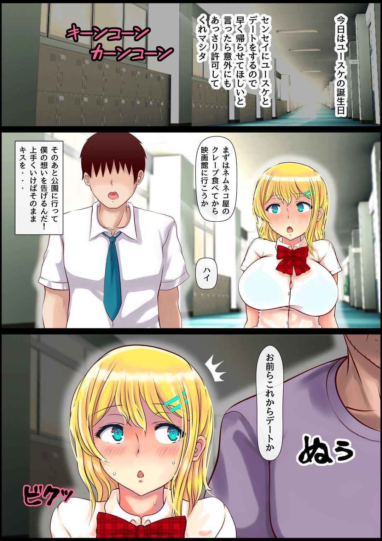 Blond Joshi Ryuugakusei Tanetsuke Press Namahame Taiken 37
