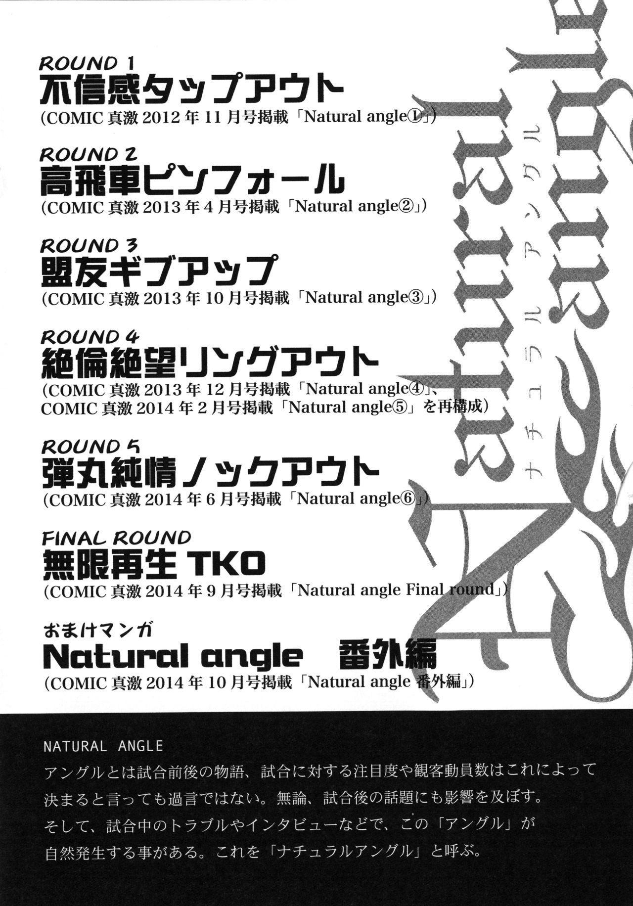 Monzetsu Taigatame 5