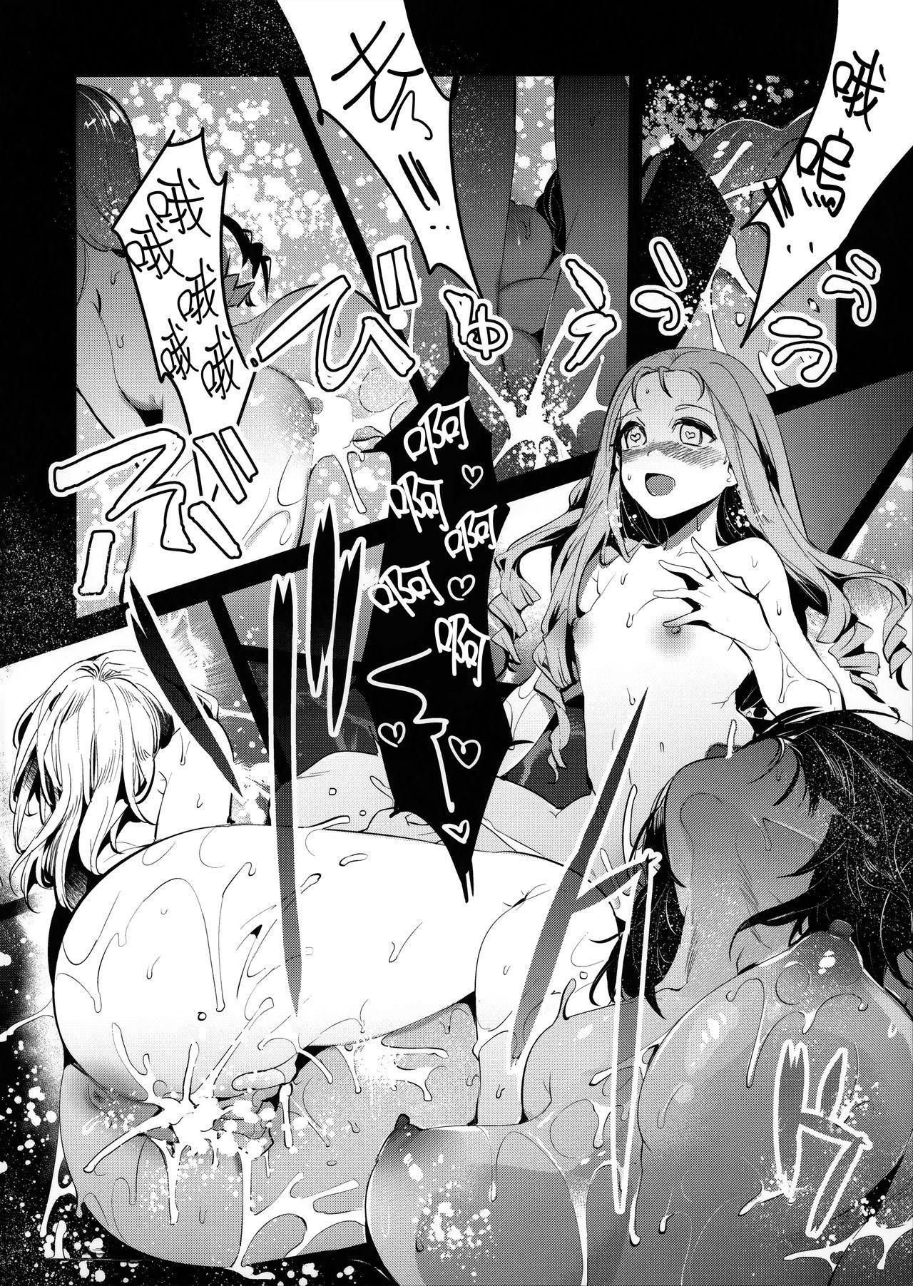 GirlPan Rakugakichou 6 23
