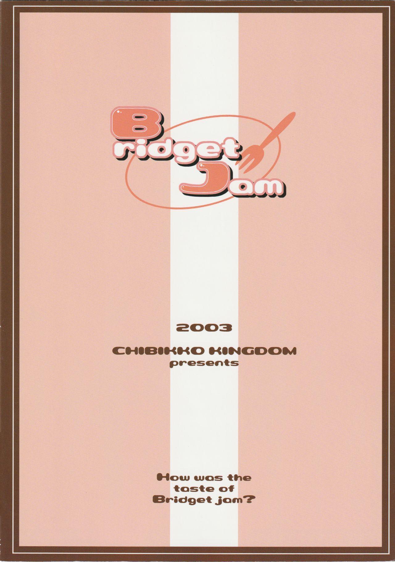 Bridget Jam Kanzenban 23