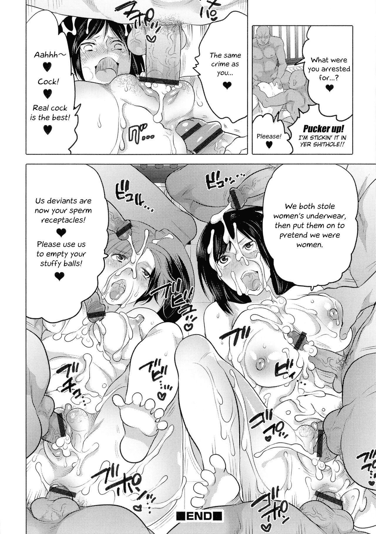 Ryoshuu ~Meguru Inga no....   Prisoner - Karmic Cycle 22