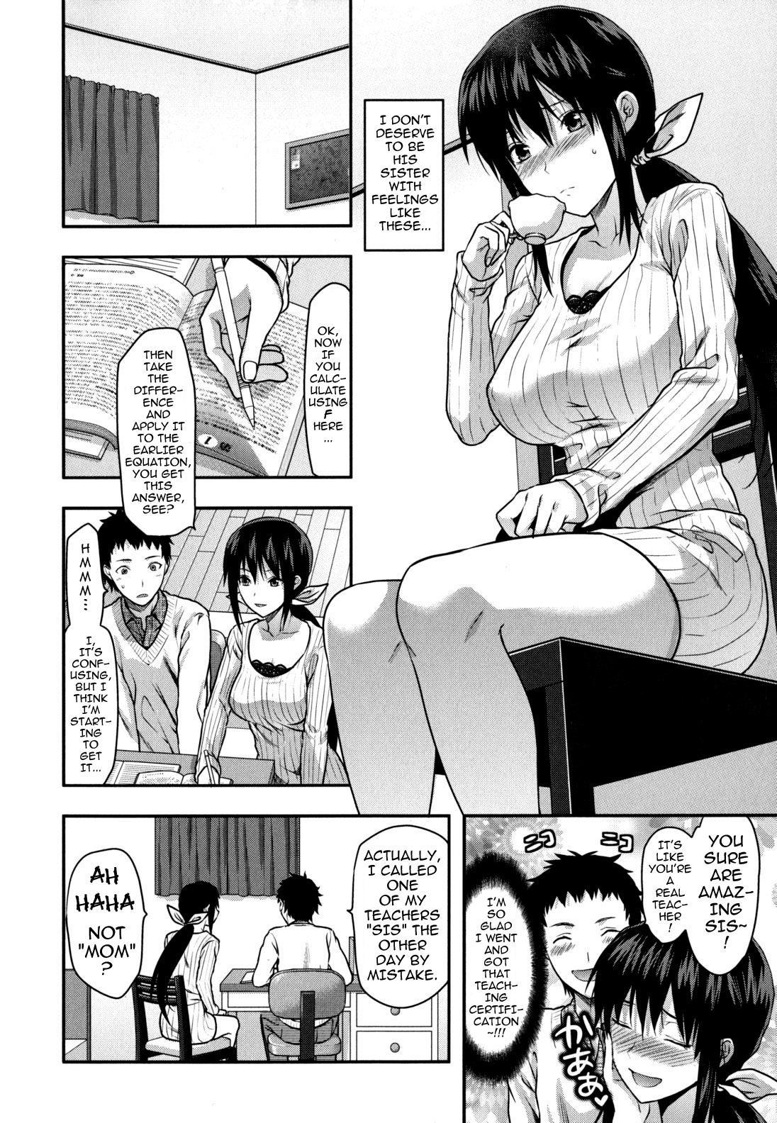 Ane-Koi 14