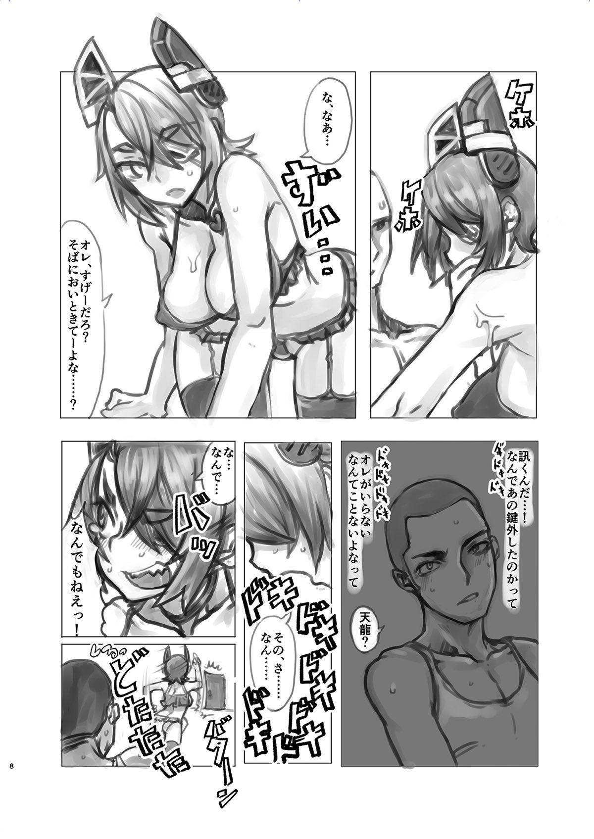 Tenryuu-chan no Momoiro Daisakusen 6