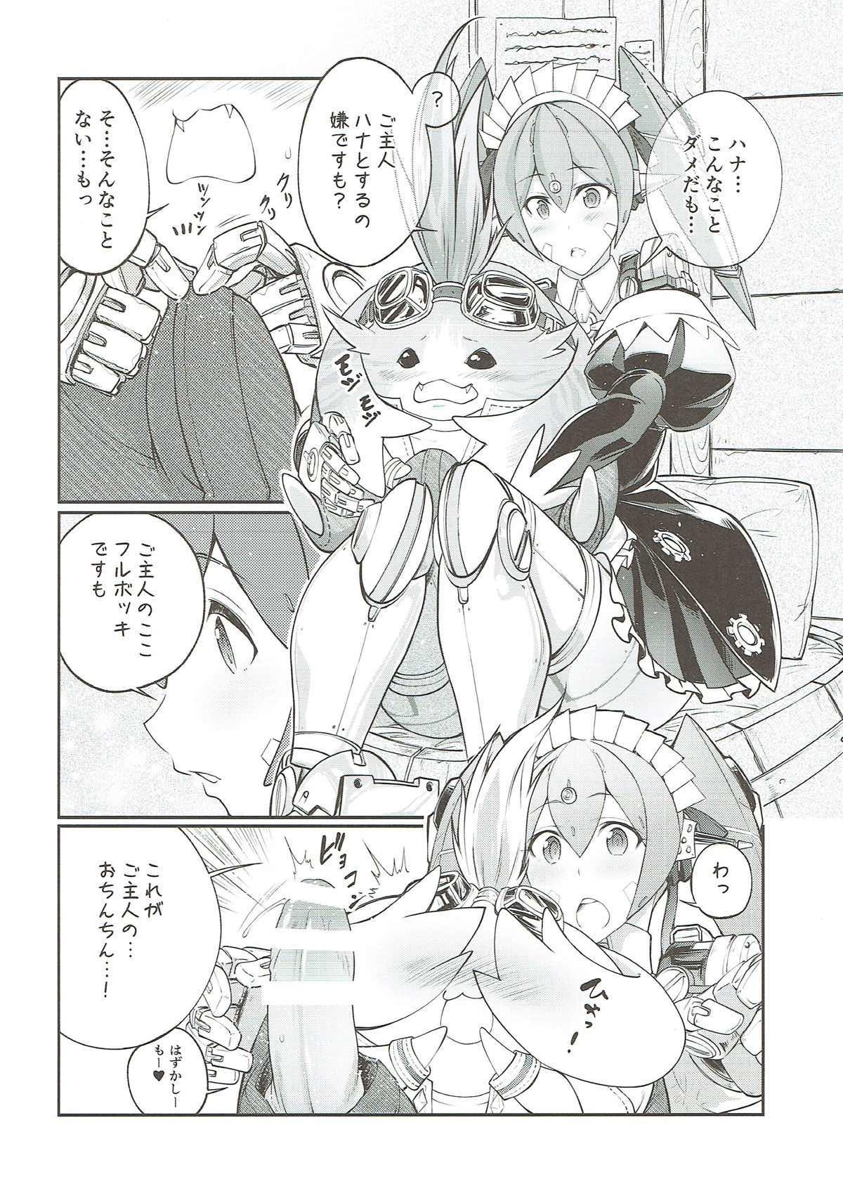 Tiger x Flower 4