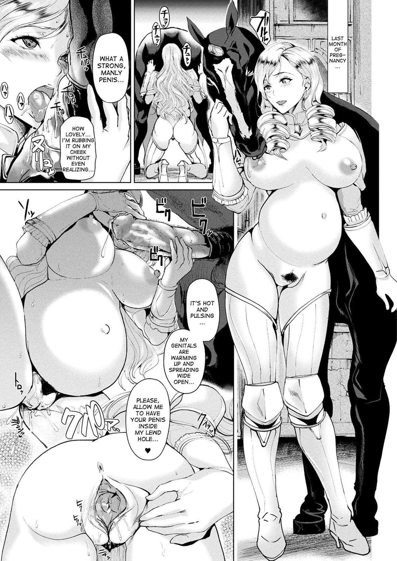 Shiro Bara no Kishi Loriana   White Rose Knight Loriana 20