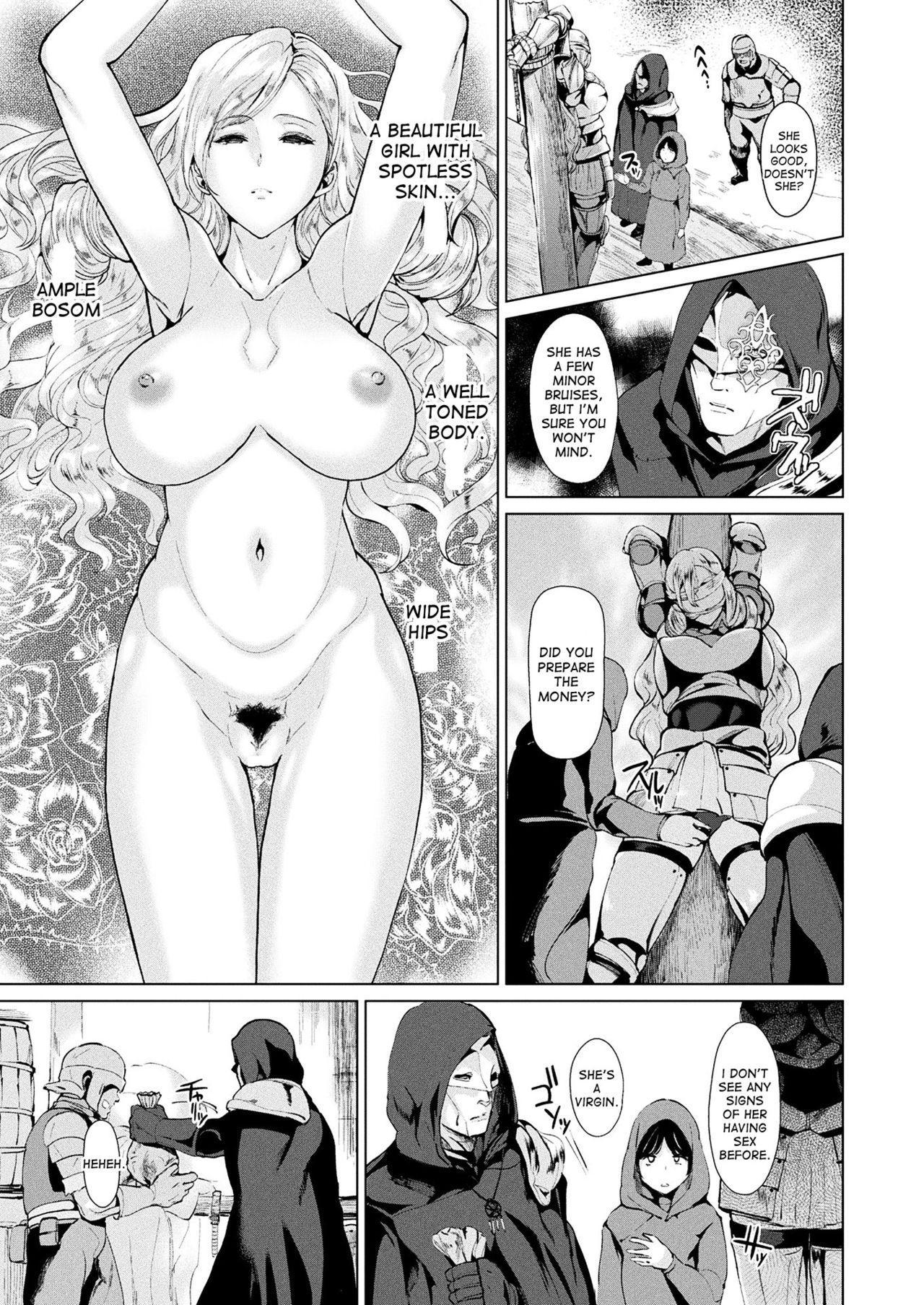 Shiro Bara no Kishi Loriana   White Rose Knight Loriana 2