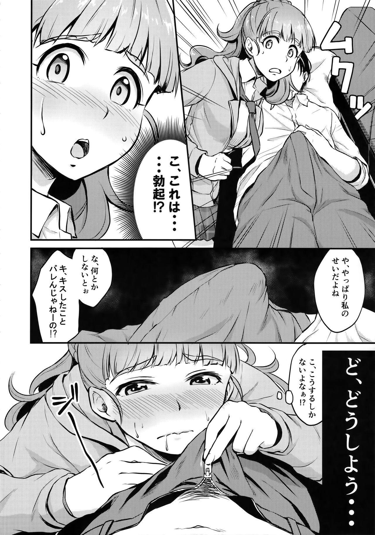 Nao wa Hiwai na Otoshigoro 6