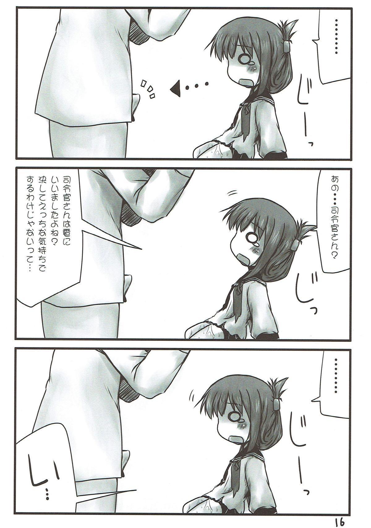 Uchi no Shireikan-san Betsu ni Hen ja Nai no desu. 14