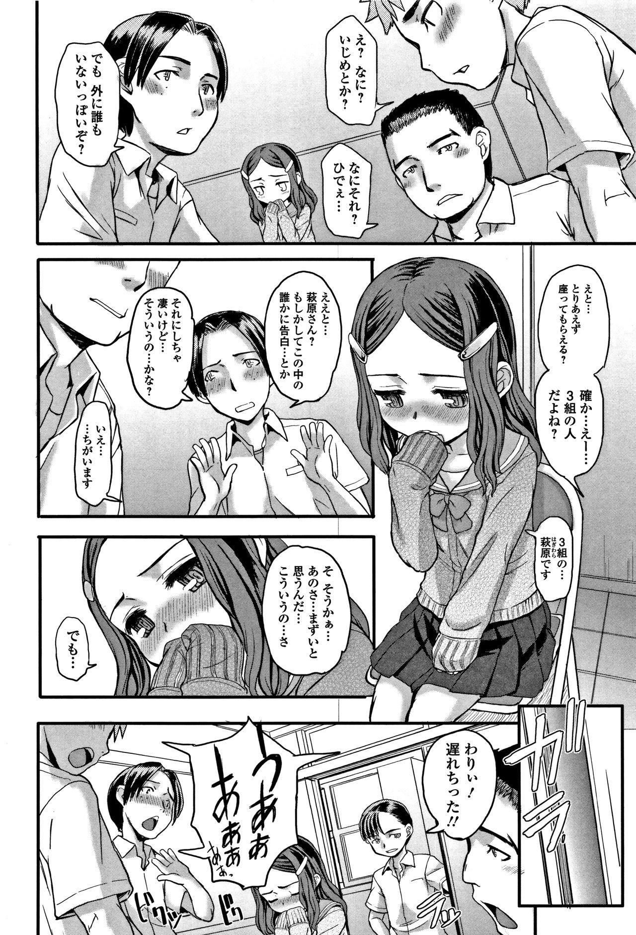 Himitsu Teardrops 100