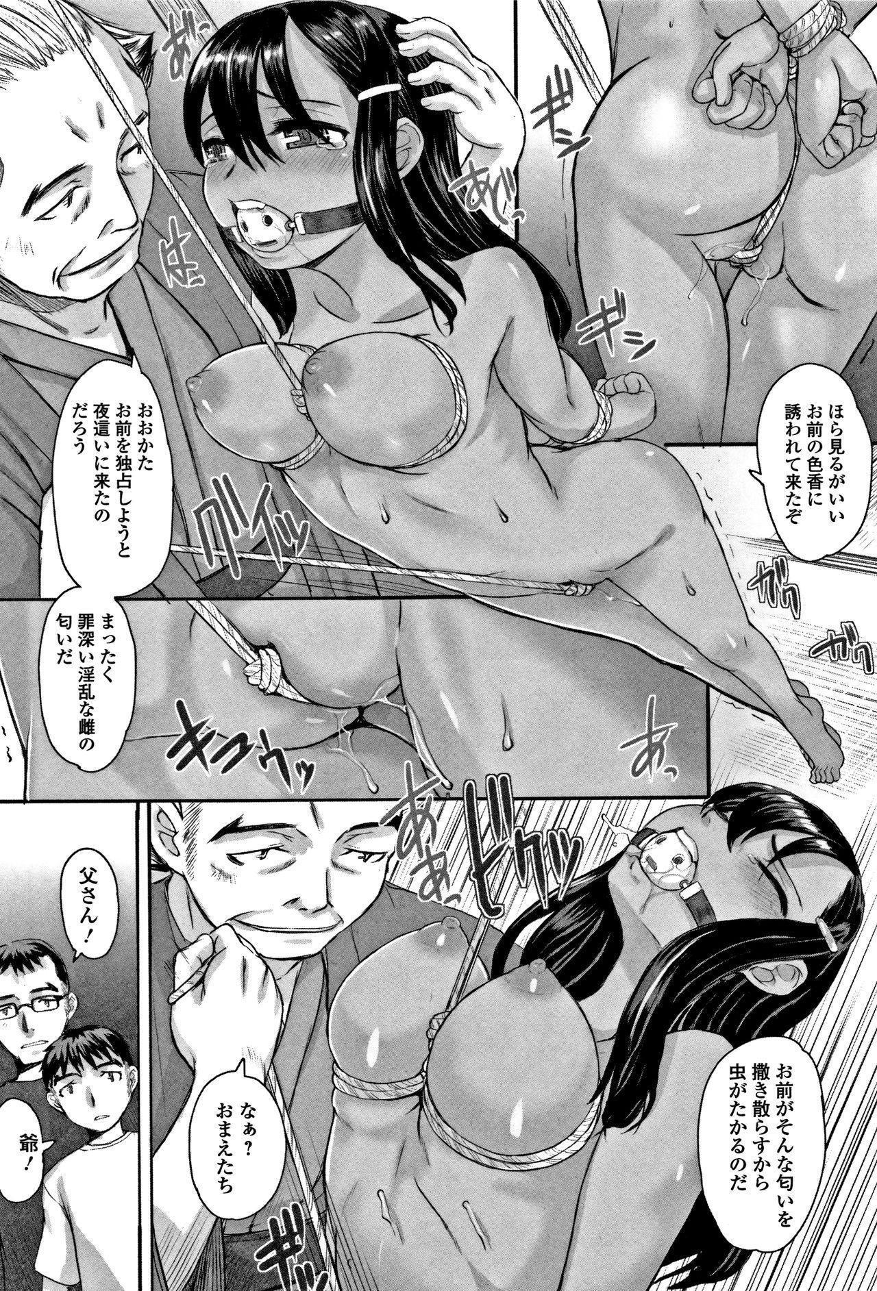 Himitsu Teardrops 21