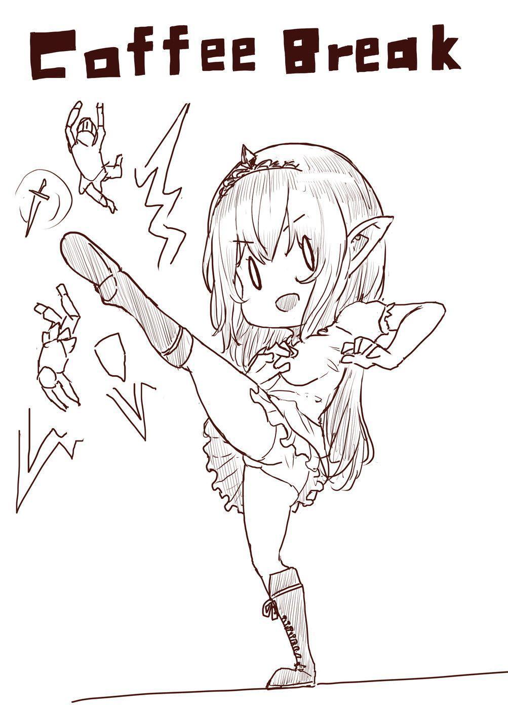 Elf Princess Strikes Back 106