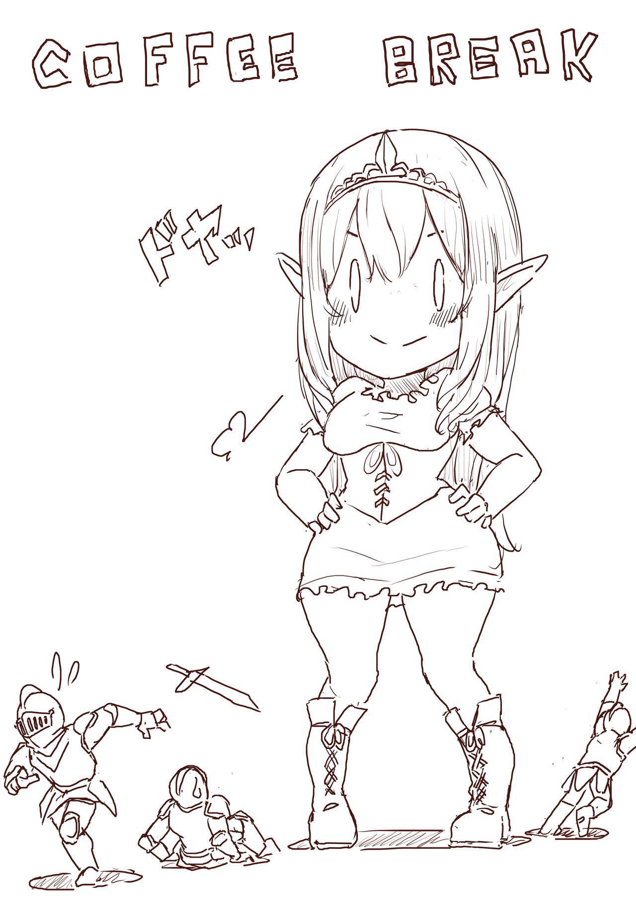 Elf Princess Strikes Back 48