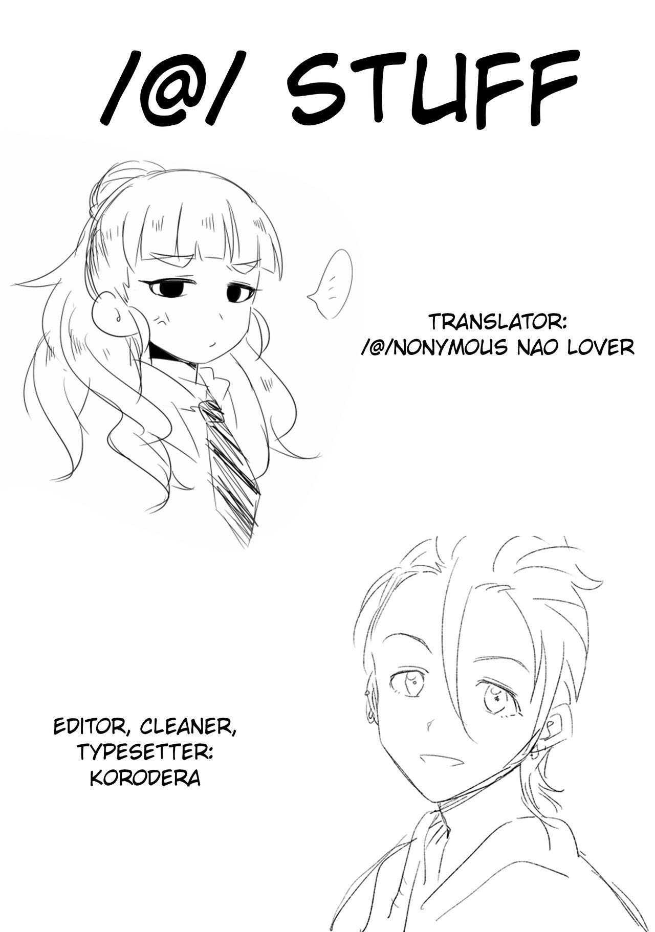 (COMIC1☆10) [Morimiyakan (Morimiya Masayuki)] Sarani, Nao-chan to Asedaku de Suru Hon | The getting all sweaty with Nao-chan book (THE IDOLM@STER CINDERELLA GIRLS) [English] 22