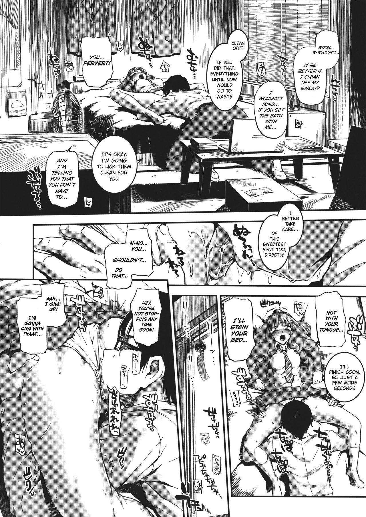 (COMIC1☆10) [Morimiyakan (Morimiya Masayuki)] Sarani, Nao-chan to Asedaku de Suru Hon | The getting all sweaty with Nao-chan book (THE IDOLM@STER CINDERELLA GIRLS) [English] 6