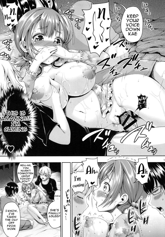 Girl Sex Family 14