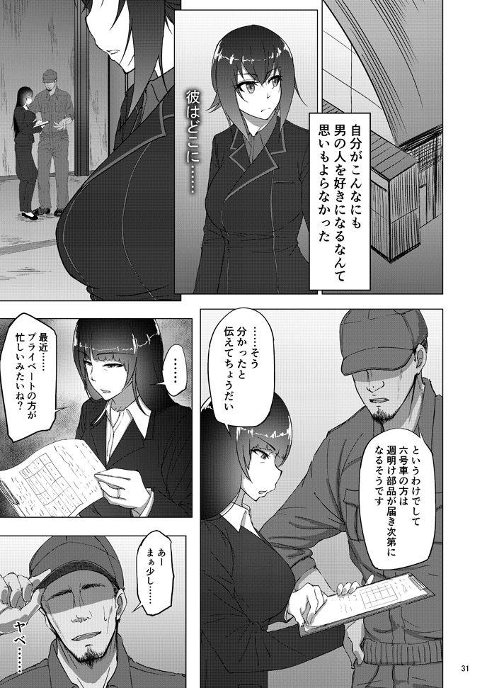 Nishizumi Maho no Shirubeki ja Nakatta Koto Zen 28