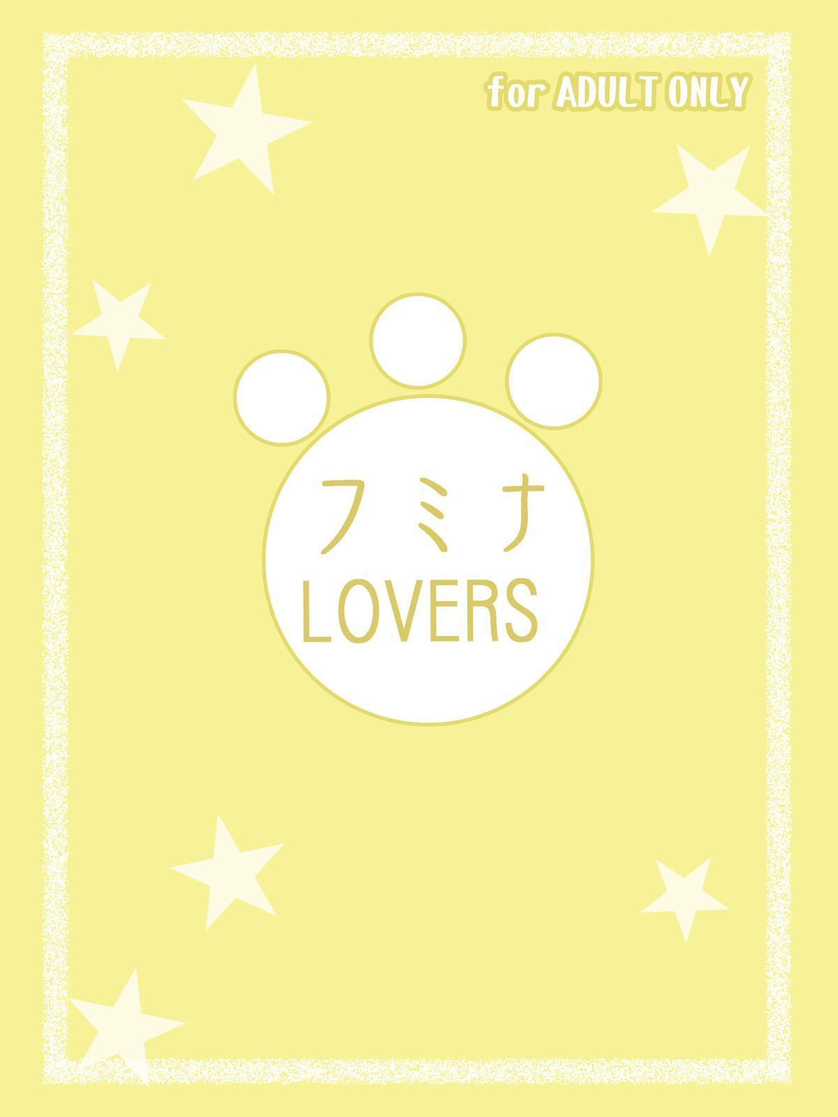 Fumina LOVERS 36