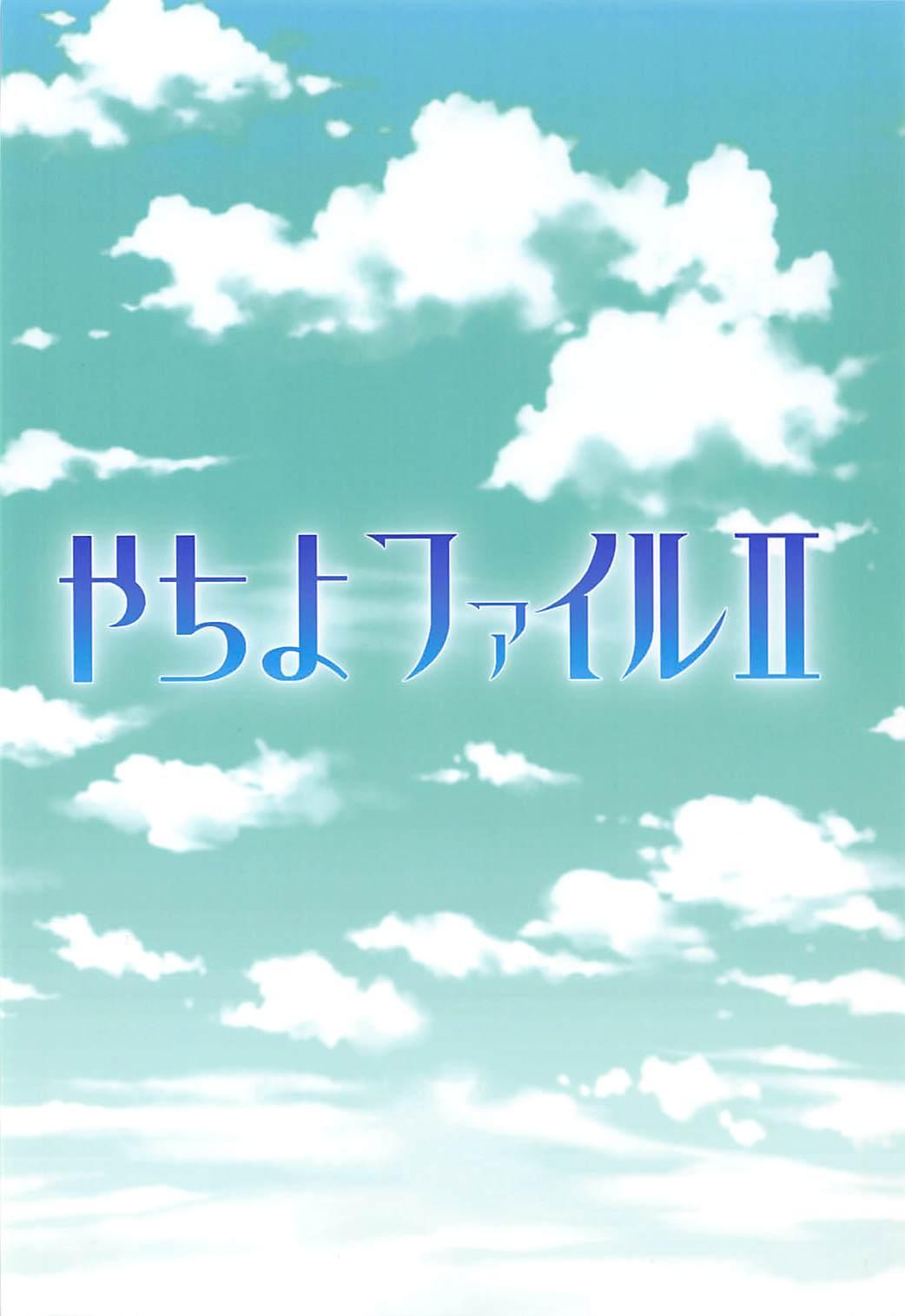 Yachiyo File II 21