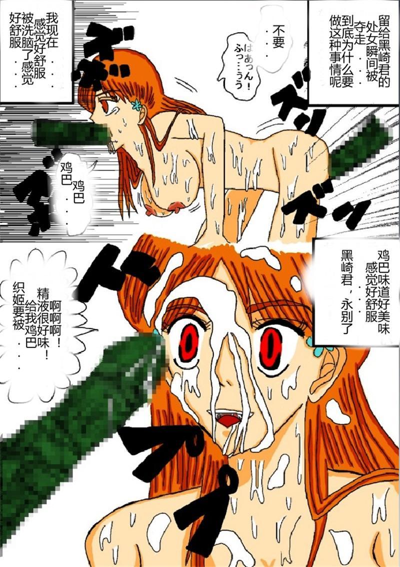 Sennou Kyouikushitsu 102