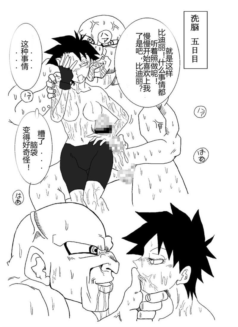 Sennou Kyouikushitsu 11