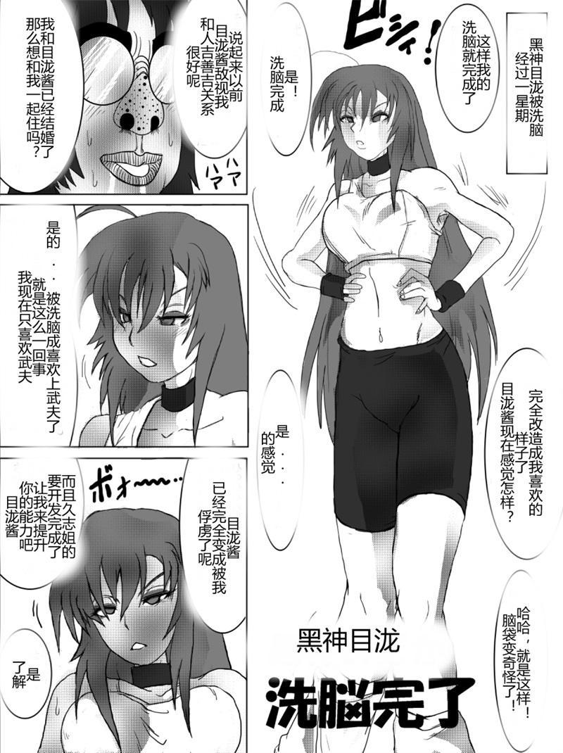 Sennou Kyouikushitsu 137