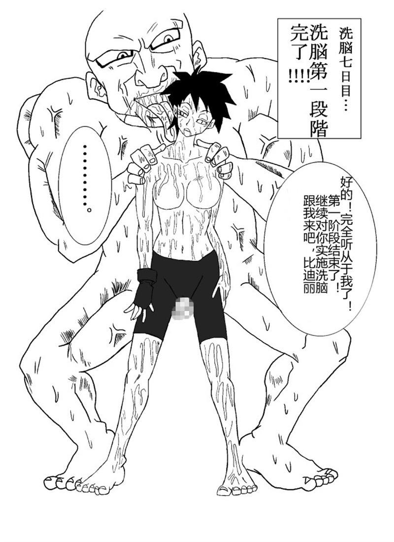 Sennou Kyouikushitsu 13