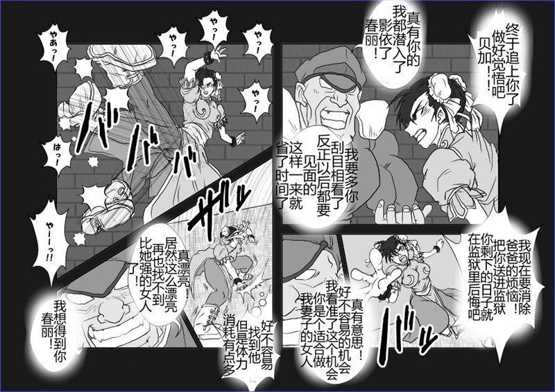 Sennou Kyouikushitsu 145