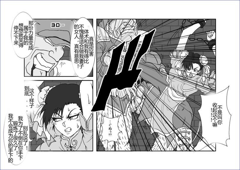 Sennou Kyouikushitsu 149