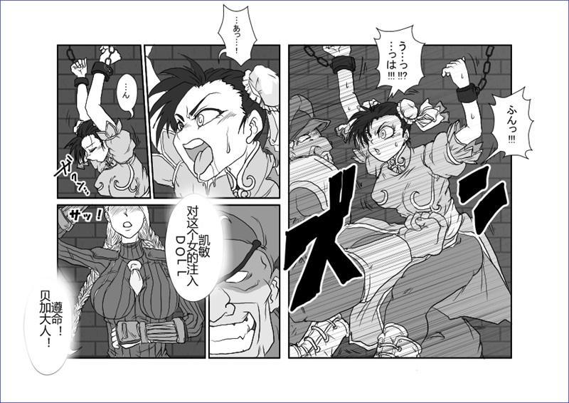 Sennou Kyouikushitsu 150