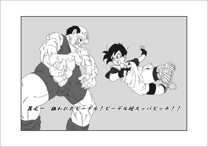 Sennou Kyouikushitsu 203