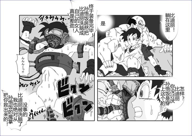 Sennou Kyouikushitsu 216