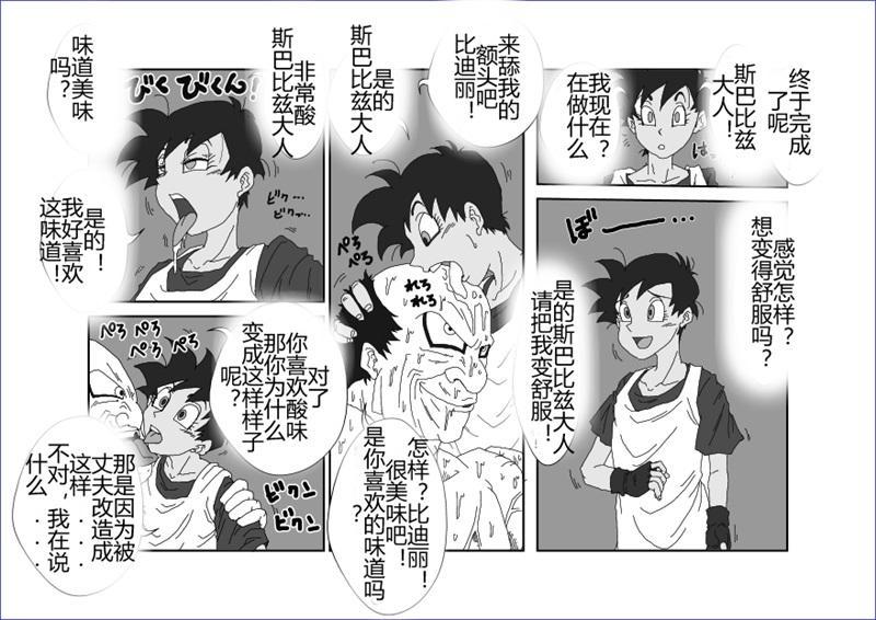 Sennou Kyouikushitsu 222