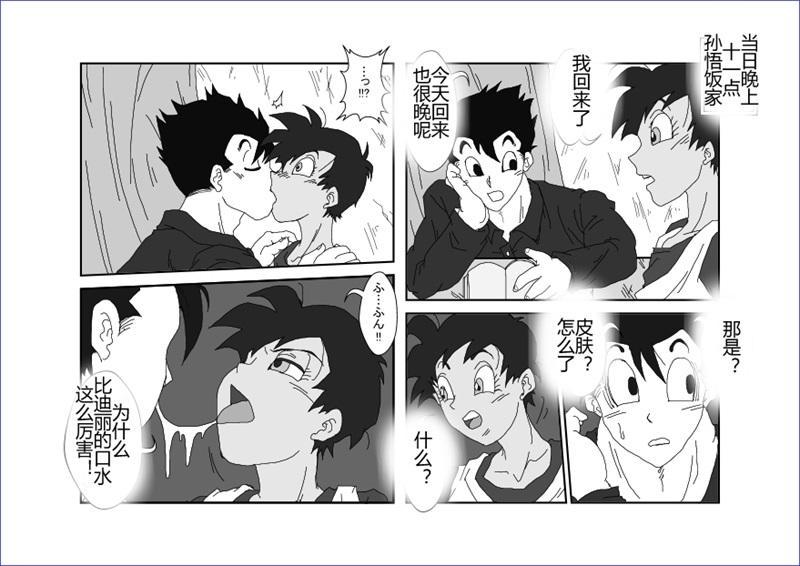 Sennou Kyouikushitsu 226