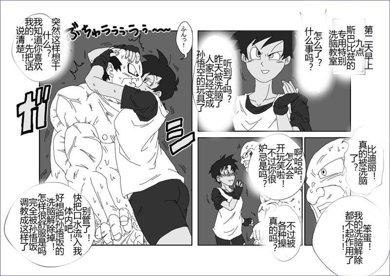 Sennou Kyouikushitsu 231