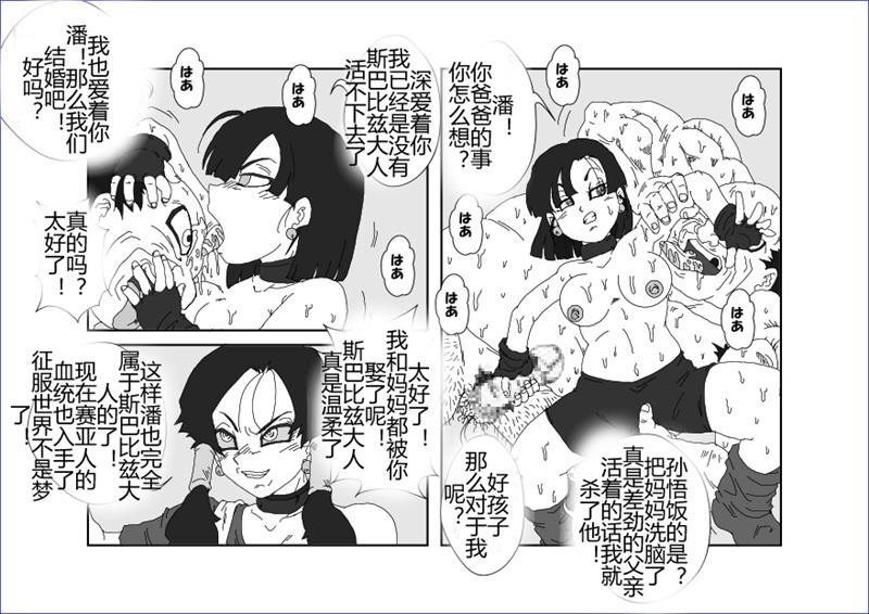 Sennou Kyouikushitsu 257