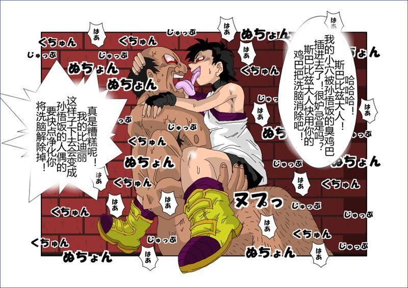 Sennou Kyouikushitsu 268