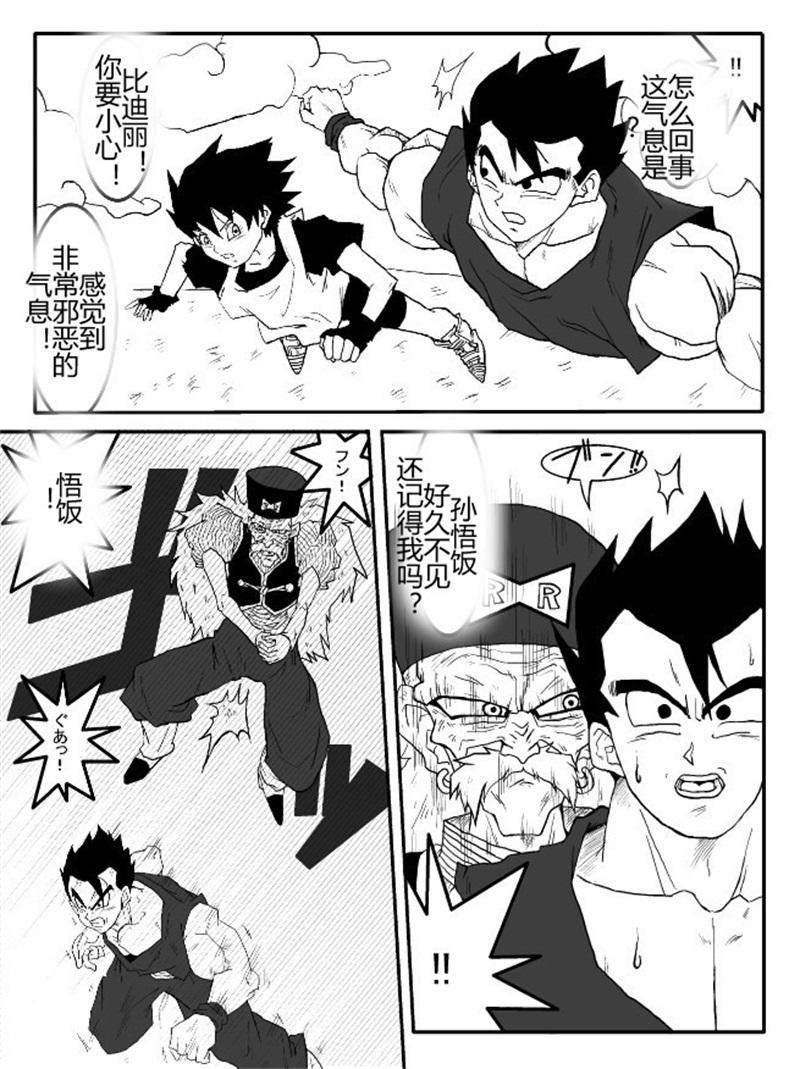Sennou Kyouikushitsu 275