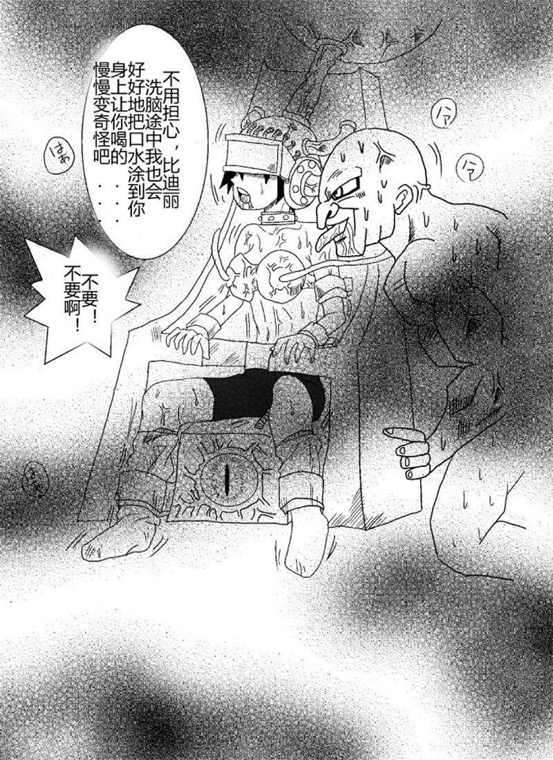Sennou Kyouikushitsu 27