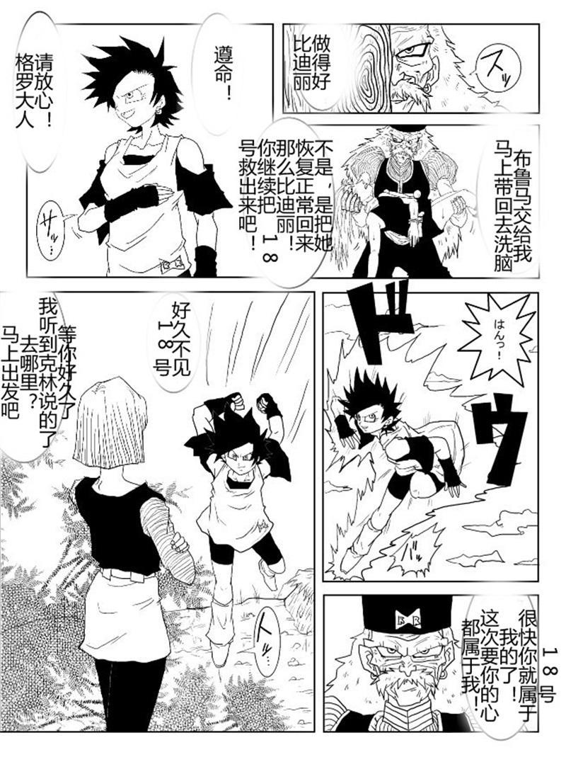 Sennou Kyouikushitsu 291