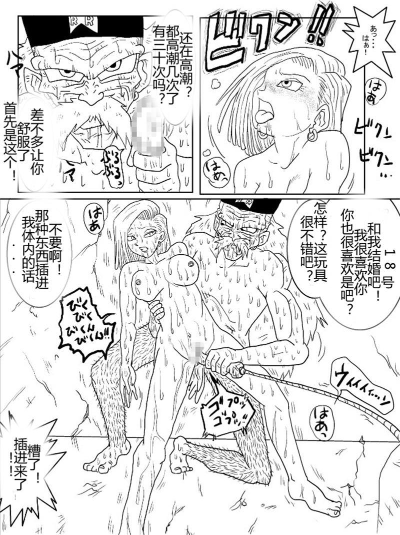 Sennou Kyouikushitsu 305