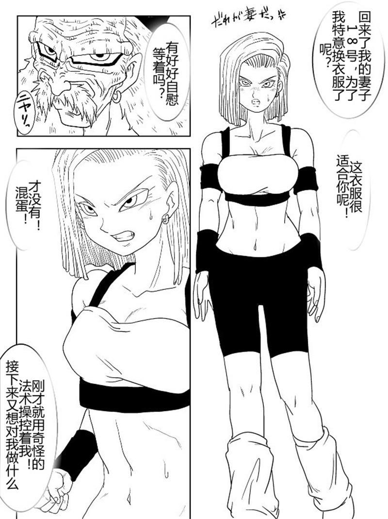 Sennou Kyouikushitsu 310