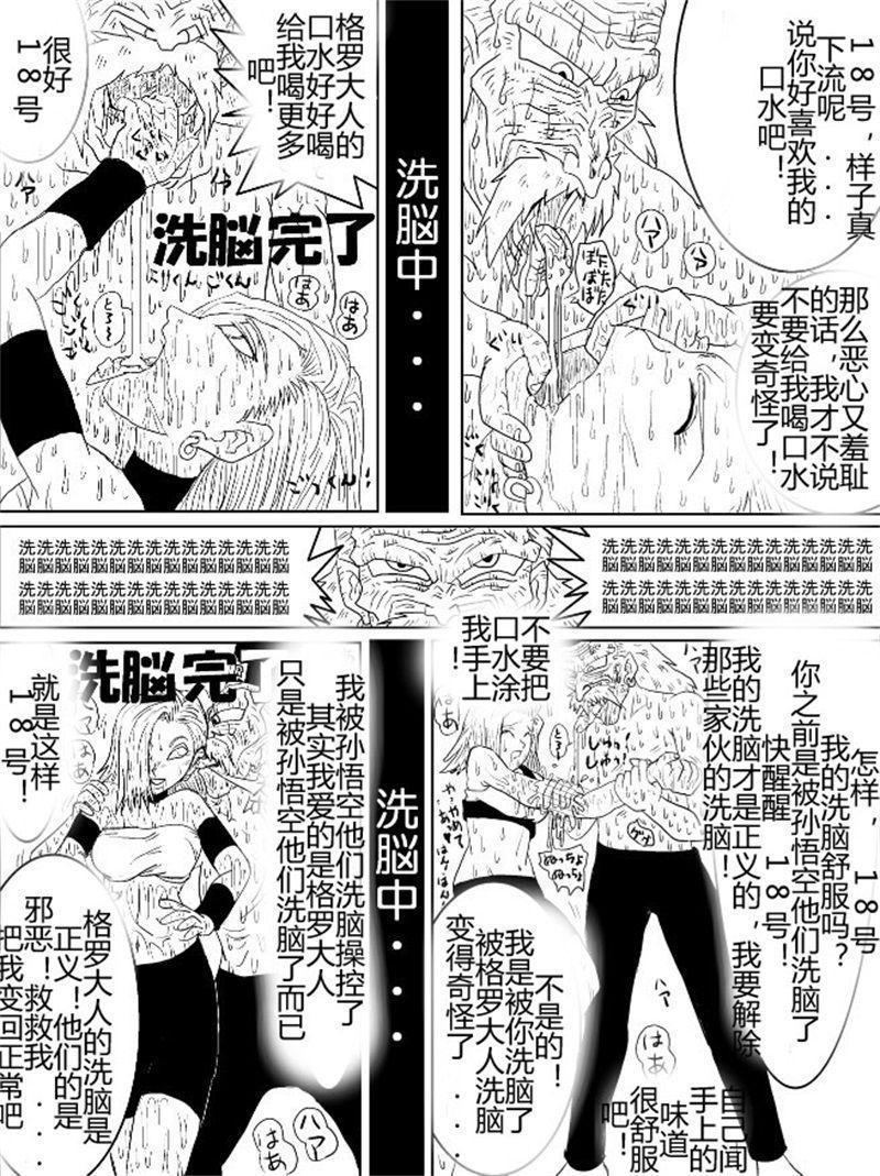 Sennou Kyouikushitsu 315