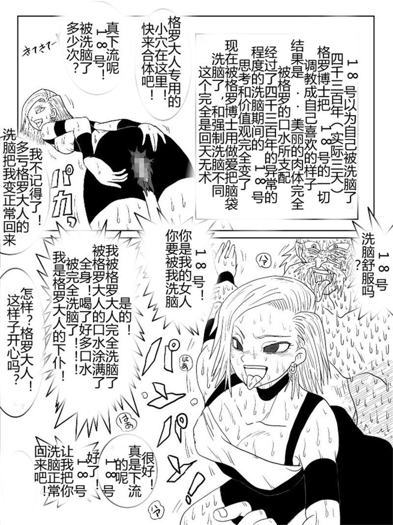 Sennou Kyouikushitsu 316