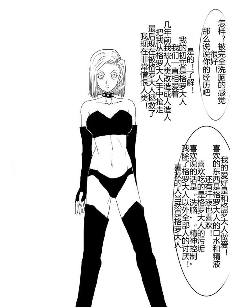 Sennou Kyouikushitsu 321