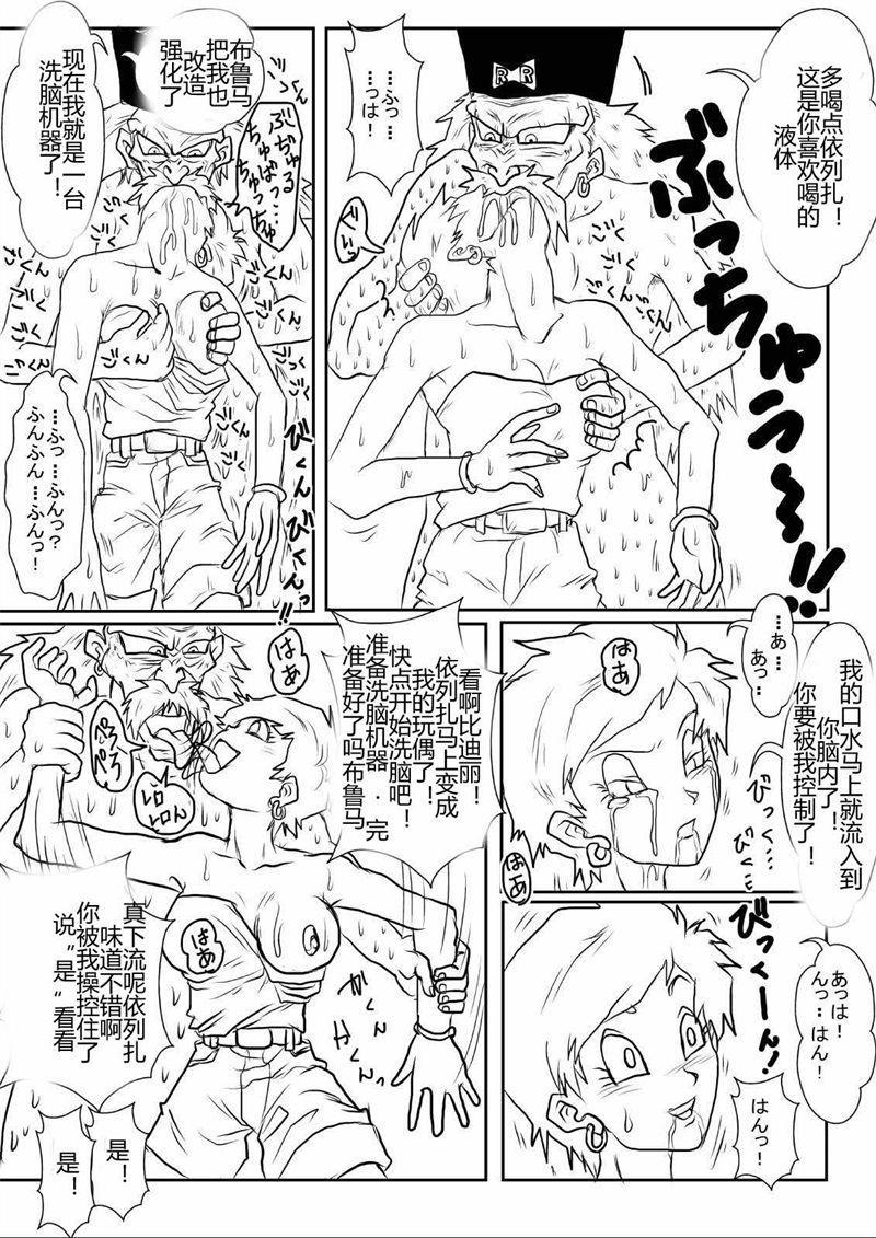 Sennou Kyouikushitsu 347