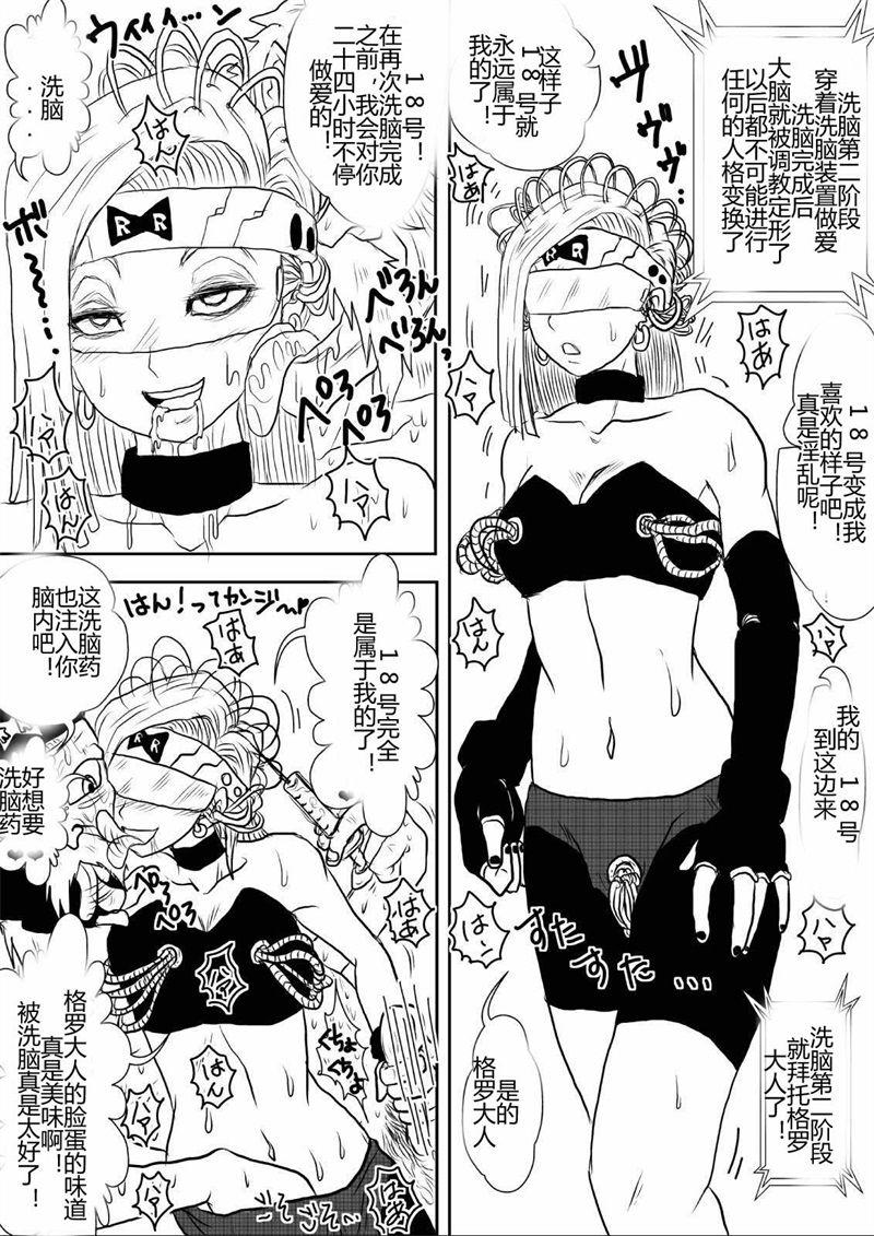 Sennou Kyouikushitsu 363