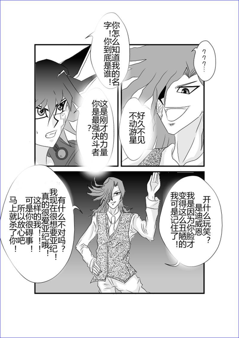 Sennou Kyouikushitsu 374